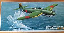 "Fujimi Navy/Aichi B7A2 ""Ryuseikai"" Carrier Attack Bomber 1:72 Model Kit IB"