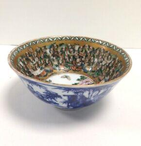 "Unique Ceramic 5.5"" Oriental Style Bowl Collectable Multicoloured #210"