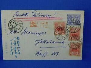 JAPAN OLD Postal Stationery  1923 UPRATED YOKOHAMA   [G13/9]