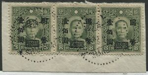 China 1946 $100 overprinted on 8 cents on a used strip of 3