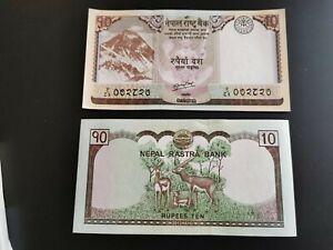 BILLETE DE NEPAL 10 RUPIAS 2012 P 70