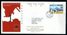 Hong Kong - 1972 The Cross-Harbour Tunnel First Day Cover