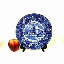 Wedgwood the Boston State House Antique Vintage Plate 9 1/4""
