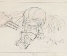 CAPTAIN N Original Animation Production Art Drawing DIC Entertainment