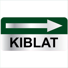 KIBLAT (SILVER BRUSHED STICKER) 105x210mm