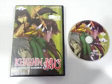 KENSHIN EL GUERRERO SAMURAI DVD VOL 24 CAP 71-73 + EXTRAS MANGA SELECTA VISION