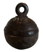 19C Myanmar Burma Antique Bronze Elephant Bell / Karen Tribe Horse Bell