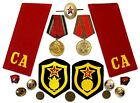 Soviet+Russia+Military+Patch+CAP+BADGE+Button+Pin+Epaulettes+USSR+Coin+Medal+