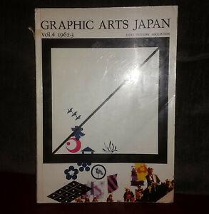 GRAPHIC ARTS JAPAN Vol 4 1962-3 Japan Printers Association book ads industriana