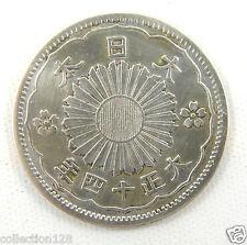 JAPAN Silver Coin 50 Sen TAISHO 14 Year (A.D.1925)
