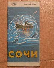 Russian Advertising Booklet Sochi Travel Scheme Map Old Russia USSR Atlas vtg