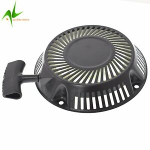 Recoil Pull Start for Sanli Beetle Lazercut Powercut Gardeners Choice Victa V40