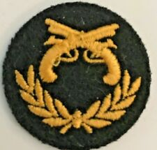 Canadian Armed Forces Trade Badge: Provo Corps - Level 2 #4968