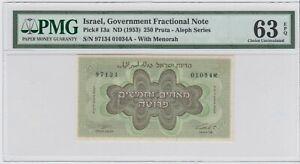 "ISRAEL ND 1953  250 PRUTA ""Aleph"" series, with Menorah P#13a PMG 63 EPQ . RARE !"
