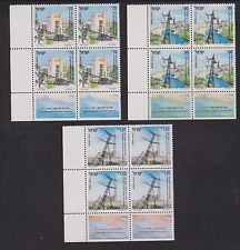 ISRAEL 1991 ELECTRlCITY Electrical Power Stations TAB Stamp Block Set 1084-1086