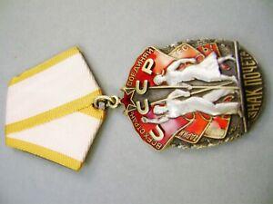 """UdSSR Sowjetunion Silberorden Orden """"Zeichen der Ehre"""""""
