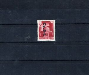 Old stamps of Hungary 1946 #  860 MNH BETUS