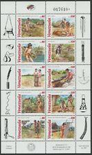 Venezuela 1996 MNH Miniature Sheet | Scott 1541 | Native Aboriginal