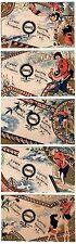 Advertising Trade Card SET Lot of 5 - Sapanule Quack Medicine - Japanese 1880s