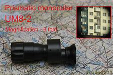 Russian Army monocular UM8-2, multicoated glass lenses