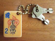 Vtg Key Chain, Flower Tile, Royal Games, Two Keys, Catalin Mahjong Mah Jongg