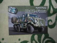 Kraz - Fiona armored truck Ukraine brochure prospekt leaflet