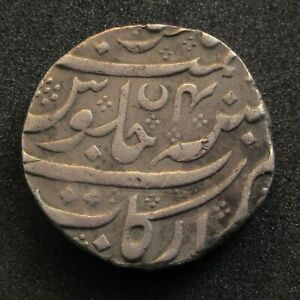 French India silver rupee Arcot mint