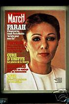 PARIS MATCH Farrah Perterson Buffet Uruffe Cambodge Yanne Calfan Empain Marchais