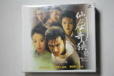 Chinese Paladin  Chinese Drama **23 VCD** imported set VCD