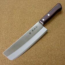 "Japanese Sakai Kitchen Nakiri Vegetable Knife 6.3"" Lightweight 90g SEKI JAPAN"