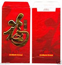 MRE * AmBank Group CNY / Ang Pau / Red Packet #3