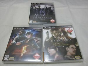 W/Tracking  PS3 Biohazard 6 + Alternative Edition 5 + HD Revival Selection 3 Set