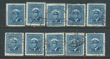 Canada #O255(1) PERFIN 5 cent deep blue GEORGE VI OFFICIAL O.H.M.S. 10 Used