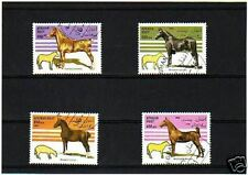 1517++AFGHANISTAN    SERIE CHEVAUX   1996