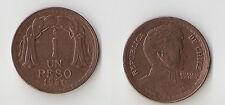 Chile 1 peso 1951 High grade !!!