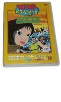 Pocahontas DVD Gli Episodes