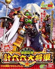 Bandai Keroro Sgt Frog Plamo Collection Model Kit DX05 Keroro Daishogun Set