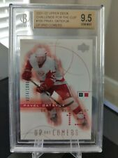 Pavel Datsyuk 2001-02 UD Challenge For The Cup #105 RC Rookie BGS 9.5 GEM MINT
