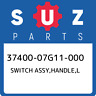 37400-07G11-000 Suzuki Switch assy,handle,l 3740007G11000, New Genuine OEM Part