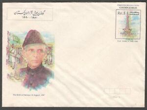 AOP Pakistan 1997 Jinnah 1R envelope MISPRINT ERROR unused