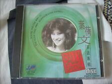 a941981  Sally Yeh Taiwan English Hits CD 葉蒨文 葉倩文  Sally Special GCD2049