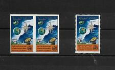 Morocco,1980,Space,imperf,MNH