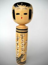 Japanese traditional kokeshi doll 9.5""