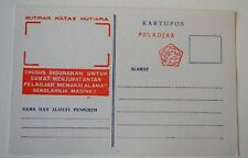 Mayfairstamps Indonesia Kartupos Mint Stationery Card wwf4125