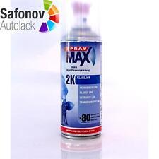 SprayMax 2K Klarlack Kratzfest Benzinfest Hochglanz 400ml 680061