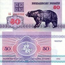 BELARUS 50 Roubles Banknote World Paper Money UNC Currency Pick p7 Bear Bill