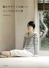 Easy and Comfortable Knit Clothes - Japanese Craft Book