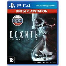 Until Dawn (PS4) Eng,Portuguese,Polish,Polska,Spanish version