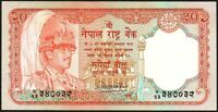 ND NEPAL 20 RUPEES BANKNOTE * VF * Lot: 70 *