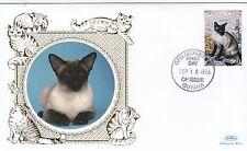 (81231) Guyana Benham FDC Cats - 18 September 1986